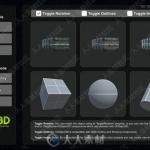 模型渲染GUI界面工具Unity游戏素材资源