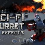 科幻炮塔离子激光枪火箭发射器模板Unity游戏素材资源