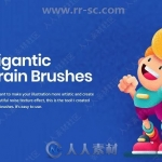 Gigantic Grain Brushes噪点纹理Illustrator笔刷