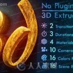 巨大金色纹理光泽标志翻转3D效果logo动画演绎AE模板