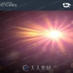 天空星体眩目光照光线渲染工具Unity游戏素材资源