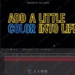 AE霓虹灯艺术特效动画制作视频教程