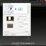 第155期中文字幕翻译教程《ZBrush 2018数字雕刻基础核心技能训练视频教程》