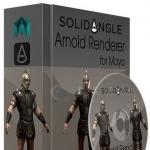 Arnold光线特效渲染Maya插件V3.2.0版