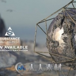Substance Alchemist材质制作软件V0.5.4 RC.2.144版
