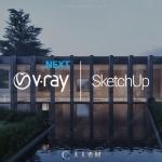 V-Ray Next渲染器Rhino与SketchUp插件V4.00.02 Win版