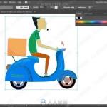 AE与AI运动图形MG动画完整项目制作视频教程