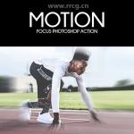 视觉聚焦运动模糊艺术特效PS动作