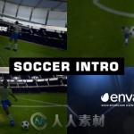 激情四射足球开场片头动画AE模板
