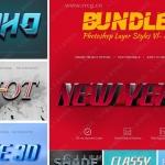 15组3D风格创意设计艺术特效PSD字模