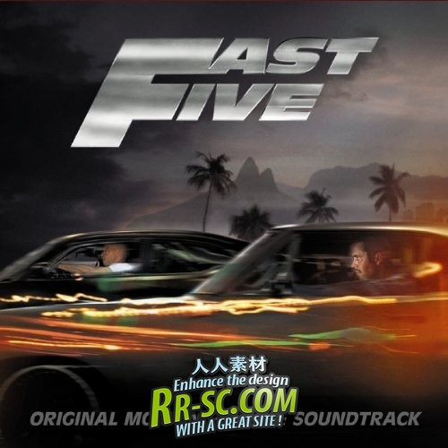 原声大碟 -《速度与激情5》(Fast Five)