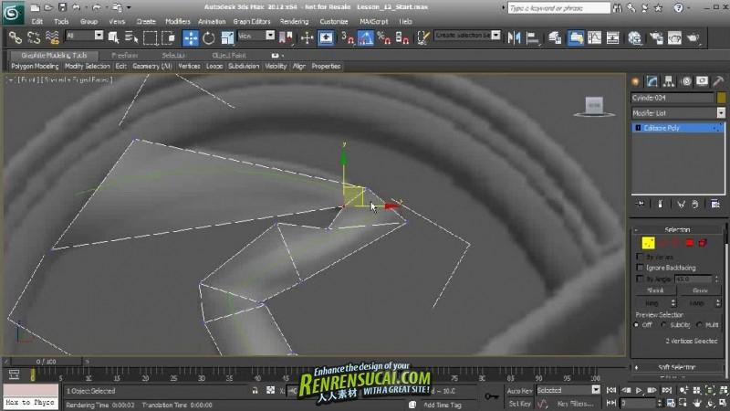 《概念自行车建模设计高级教程》Digital-Tutors Introduction to Modeling in 3ds Max 2012