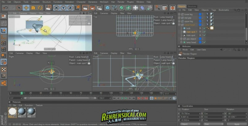 《Cinema4D台灯建模教程》cgtuts+ a jumping lamp animation with cinema 4d