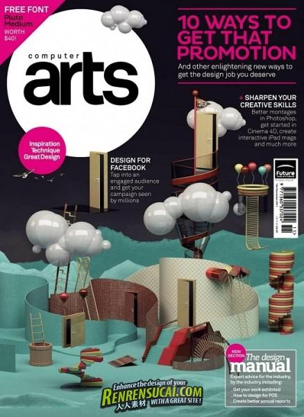 《计算机数字艺术杂志2011年11月刊》Computer Arts November 2011