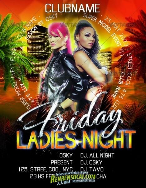 《周五女性狂欢夜 PSD分层海报模板》Graphicriver friday ladies night 240955