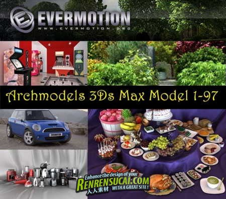 《Evermotion模型与纹理贴图1-97合辑 80G》Evermotion 3D Models Collection Vol.1-97