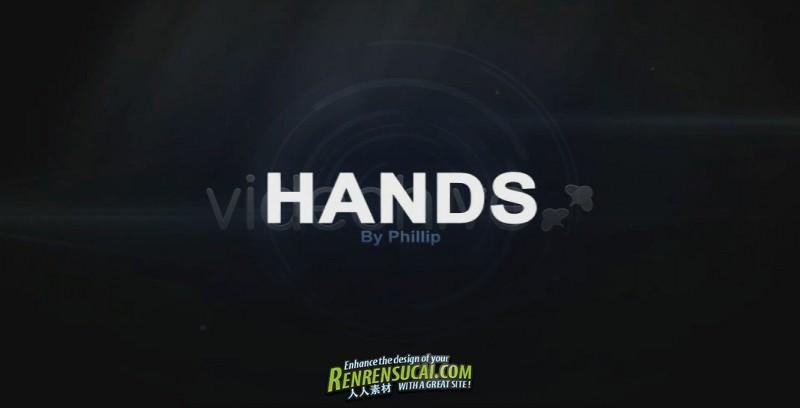 《神奇手臂展示板式 AE包装模板》Videohive hands 516895