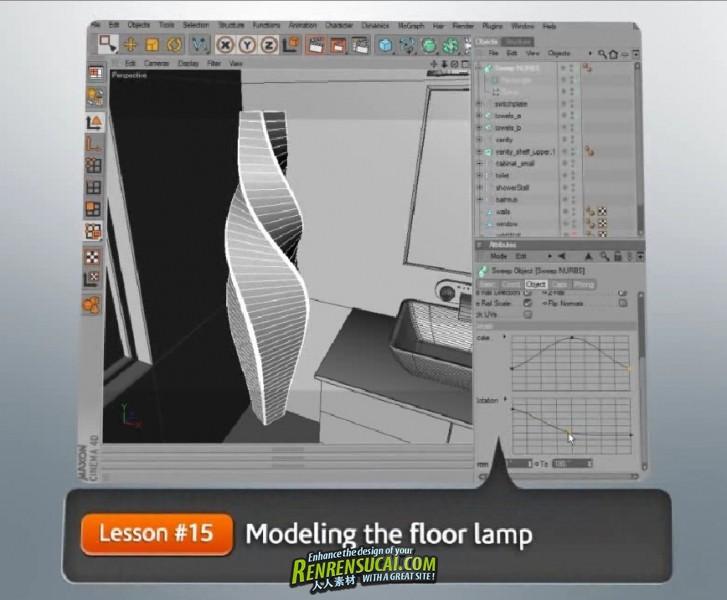 《C4D室内装饰建模训练教程》Digital-Tutors Modeling Interiors in CINEMA 4D