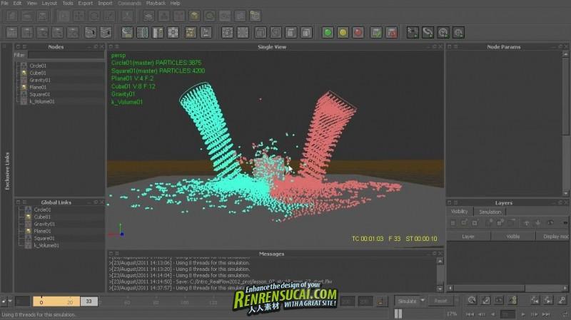 《RealFlow 2012高级训练教程》Digital-Tutors Introduction to RealFlow 2012