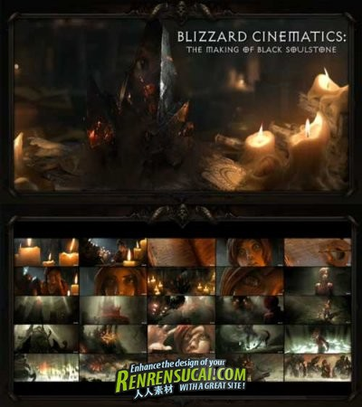 《暴雪暗黑破坏神3CG动画制作教程-暗黑灵魂之石》Diablo III Making Of