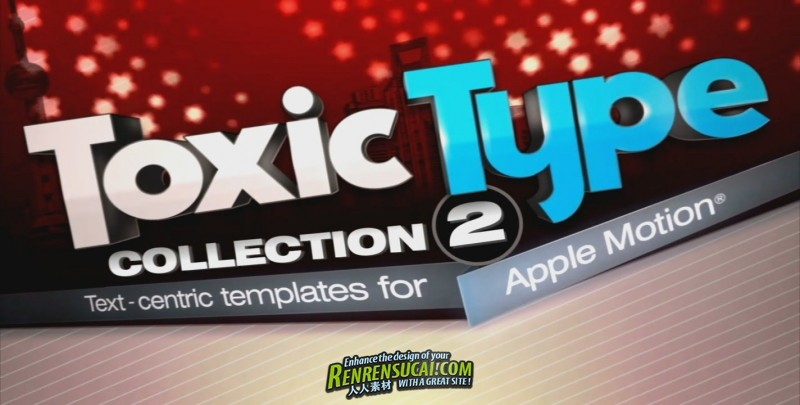 《DJ最强AE字体Logo模板合辑Vol.2》Digital Juice Toxic Type Collection 2 After Effects Templates