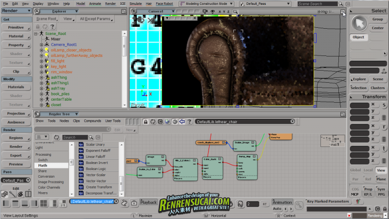 《Softimage渲染树高级训练教程》cmiVFX Softimage Render Tree