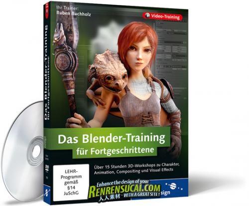 《Blender大型游戏场景动画制作教程》Galileo Design Das Blender Training Für Fortgeschrittene