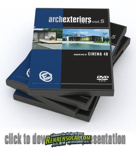 《C4D场景模型合辑Vol.5》Archexteriors Vol. 05 for Cinema4D