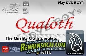 《Maya模拟运算衣物和头发特效插件Qualoth 2012 V2 Win/Linux破解版》Qualoth 2012 V2 for MAYA Win/Linux