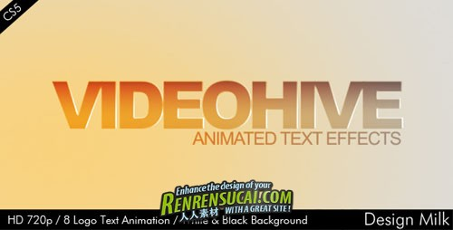 《标志文字动画 AE片头包装模板》Videohive logo text animation 775989 Project For After Effects