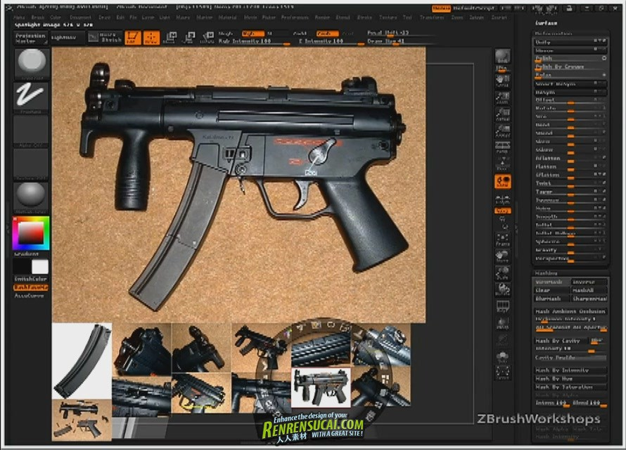 《ZBrush4 雕刻MP5模型高级教程》