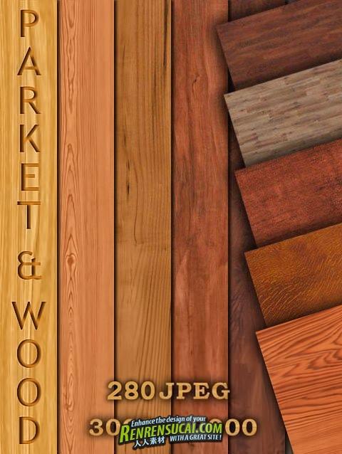《室内设计-木镶板和纹理》Interior Design - Wood Panels & Parquet Textures