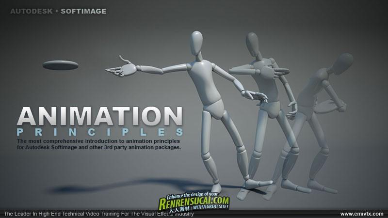 《Softimage视觉动画特效高级教程》cmiVFX Softimage Animation Principles