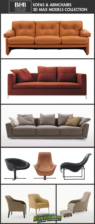 《意大利民宿的3 D模型室内家具》B&B Italia 3D Models Interior Furniture