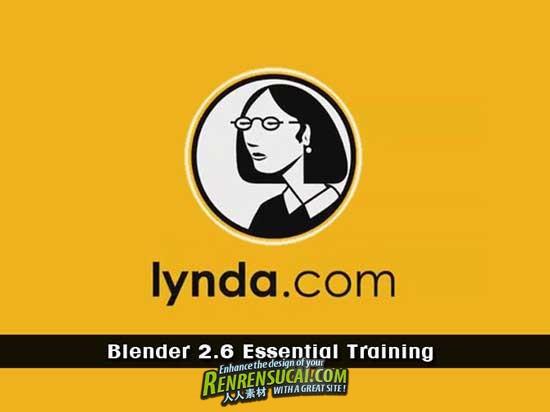 《Blender 2.6建模动画渲染基础教程》Lynda.com Blender 2.6 Essential Training