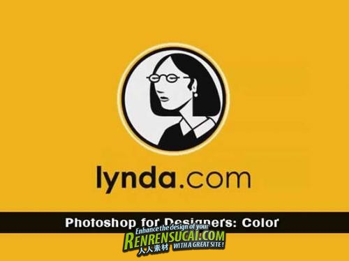 《Photoshop调色师高级教程》Lynda.com Photoshop for Designers Color