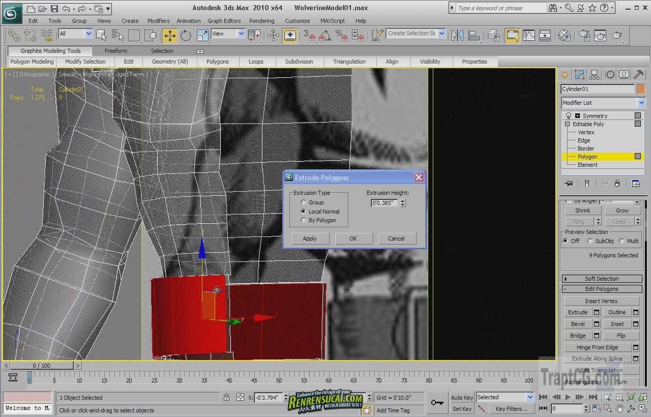 《3DsMax蝙蝠侠造型建模与纹理高级教程》Batman Modeling in 3Ds Max