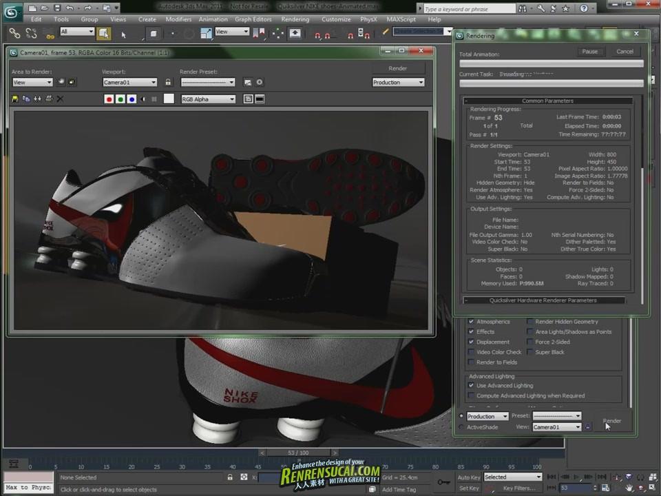 《3dsmax建筑设计综合训练教程》3D Architectural Tutorials