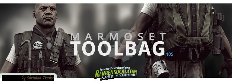 《Marmoset Toolbag游戏引擎1.05破解版》Marmoset Toolbag v1.05