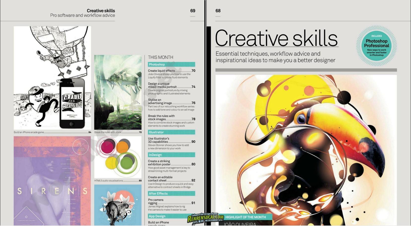 《计算机数字艺术杂志2012年2月刊》Computer Arts February 2012