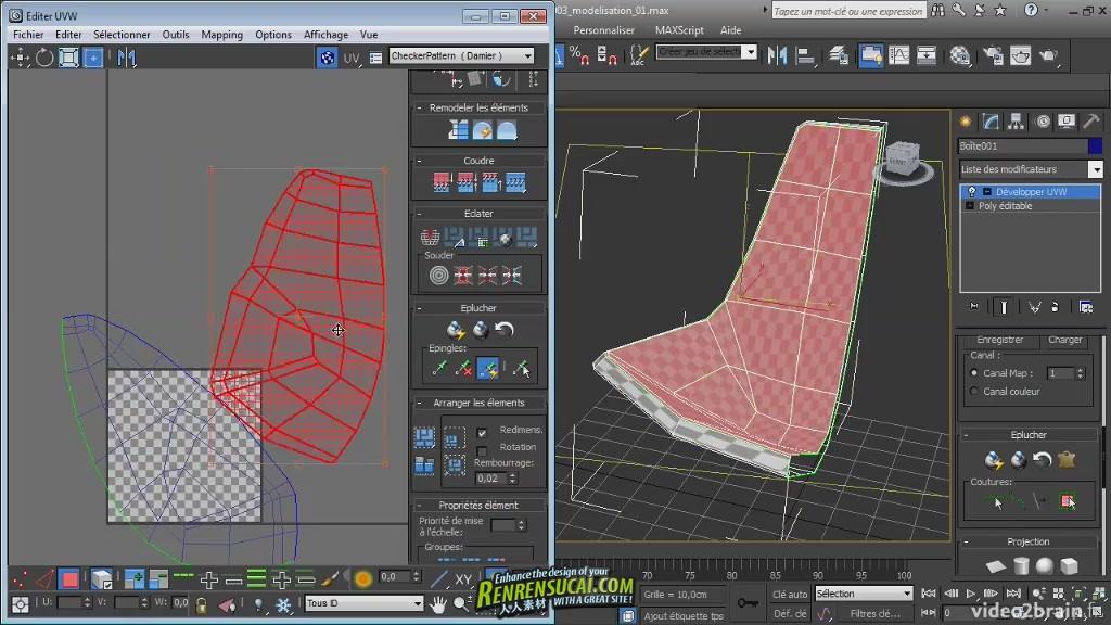 《3dsMax2012顶尖技巧进阶教程》video2brain Ateliers pratiques avec 3ds Max 2012