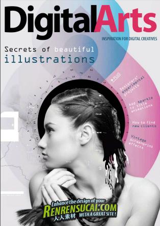 《数字艺术杂志2012年2月刊》Digital Arts February 2012