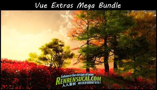 《Vue资料包合辑》Vue Extras Mega Bundle