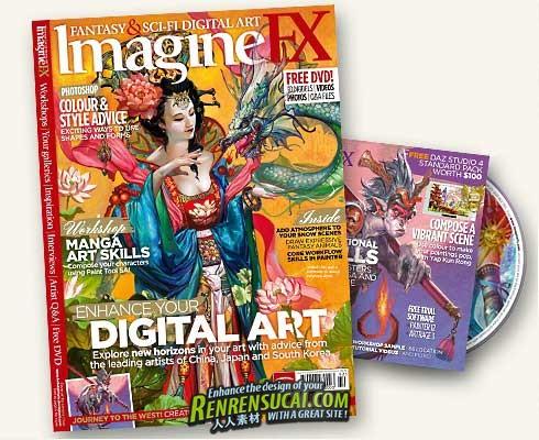《科幻数字艺术视频杂志 圣诞特辑》ImagineFX issue 77 Christmas issue