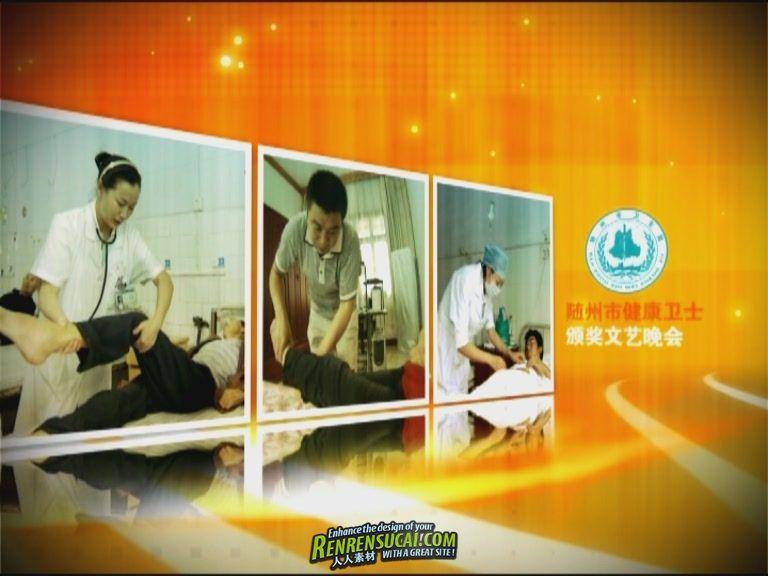《健康卫士 影视包装巨匠5》