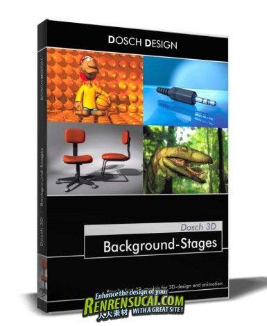 《3D设计背景模型贴图合辑》DOSCH Design 3d Background Stages