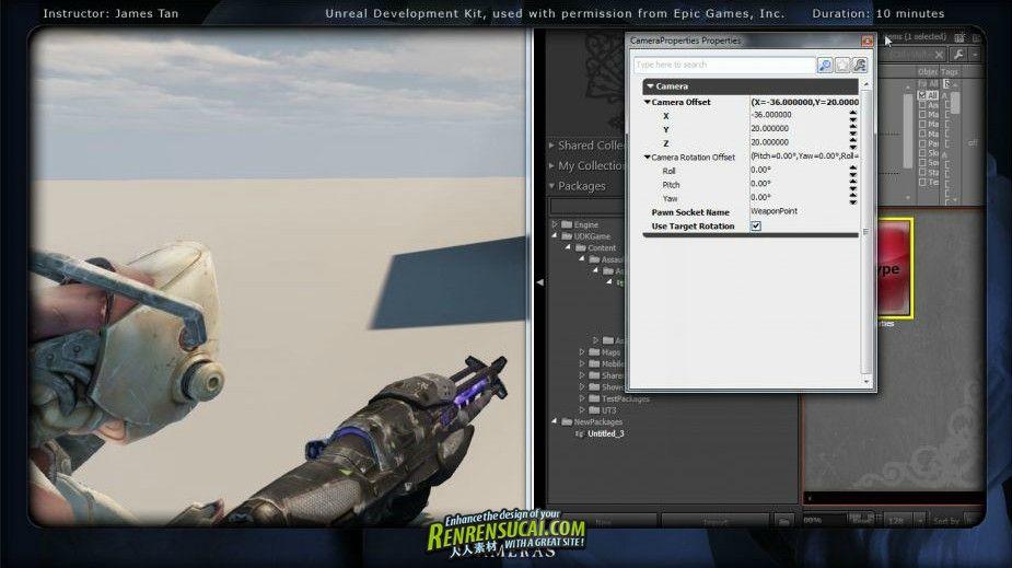 《UDK游戏脚本开发教程》Eat3D UnrealScript Masterclass Part 1 Re-creating Assault in UDK