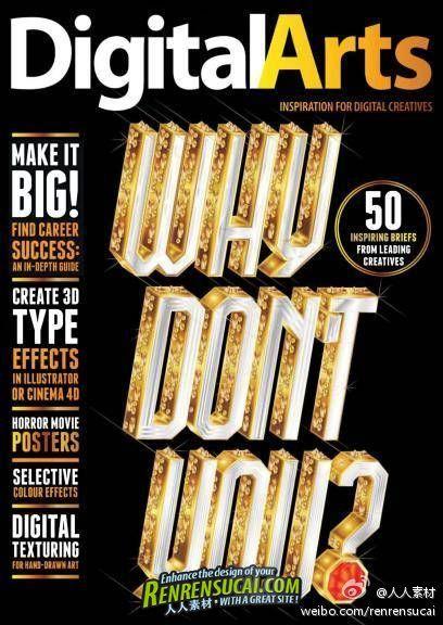 《数字艺术杂志2012年3月刊》Digital Arts March 2012