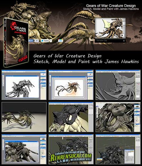《 Photoshop与3dsMax绘制战争怪物草图》Gears of War Creature Design Sketch, Model and Paint with James Hawkins