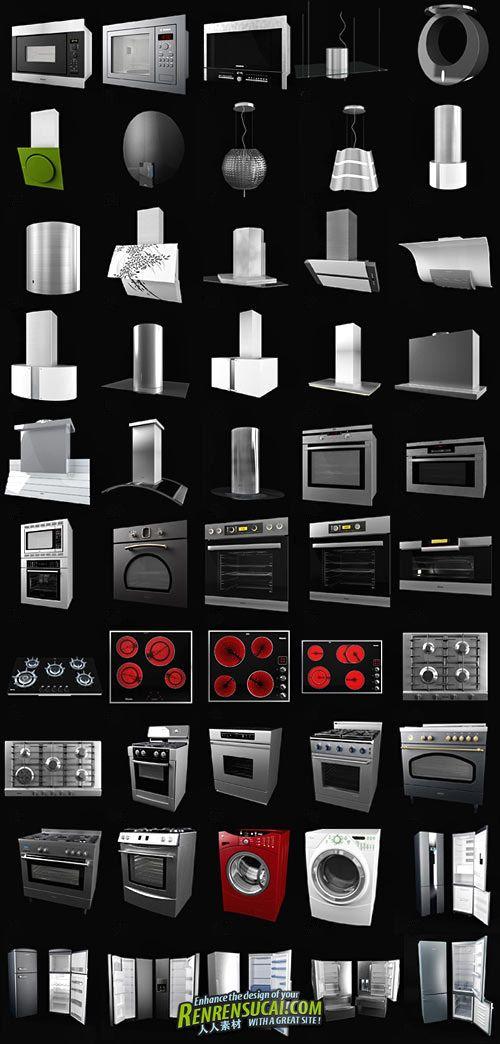 《Archmodels集合68-3 D模型厨房用具》Archmodels Vol.68 - 3D Models Kitchen Appliances